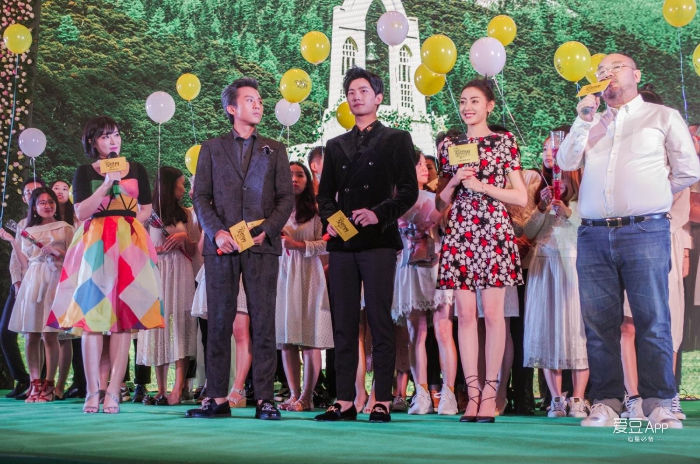 [杨洋][新闻]160930 杨洋广州求婚邓超?!还呼