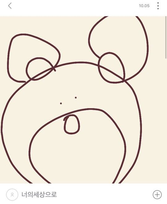 [exo][新闻]161008 官网小王子钟仁公布画画大赏结果