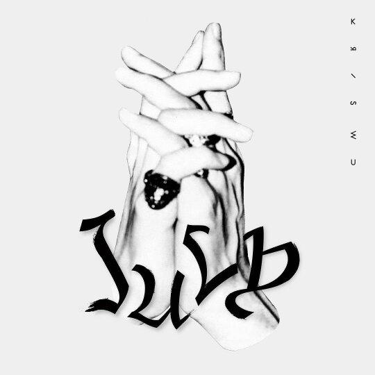 [消息]吴亦凡新歌《july》