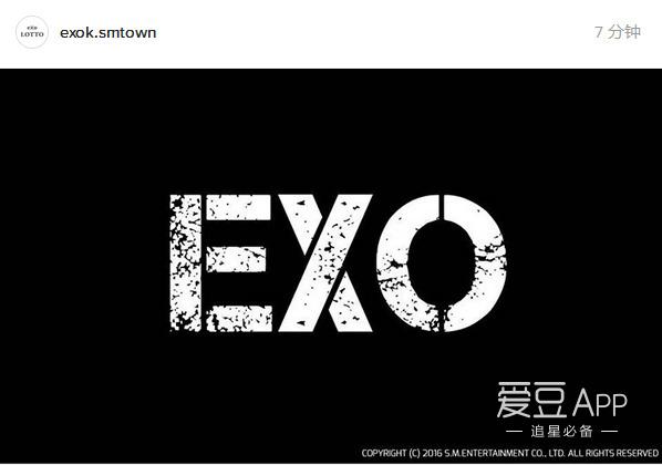 SM又发大招 EXO新LOGO照引发粉丝大猜想