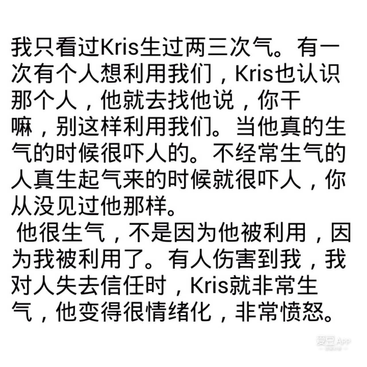 [吴亦凡][盘点]161117