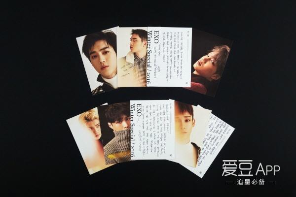 [exo][新闻]161224 《for life》冬专签售会 新年寄语 exo陪你度过