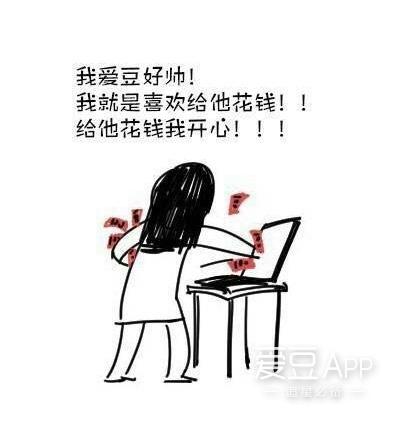 1月21日EXO迷你演唱会VIP前排门票 限定开抢!