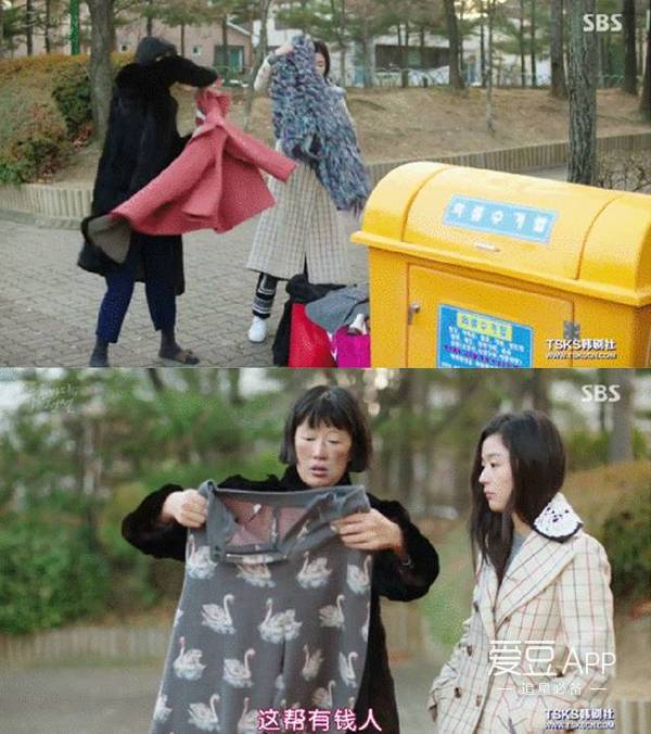 《蓝海》从垃圾箱捡来的衣服