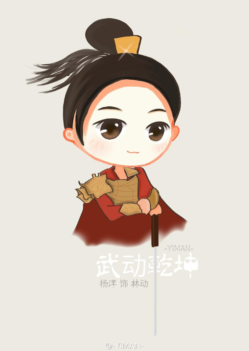 杨洋漫画手绘图紫发