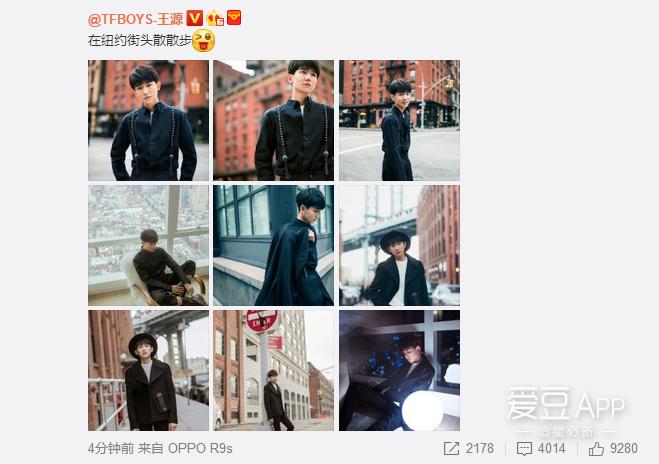 170208 王源纽约最新街拍曝光 绅士少年低调优雅图片