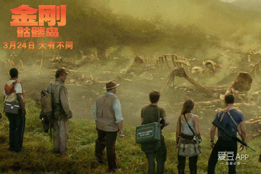 [消息]《金刚:骷髅岛》强势定档0324预告海报双发