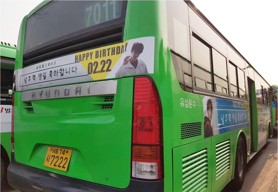 绿色的公交车身贴上了柱子帅气海报还有生日应援条幅,在首尔的小伙伴