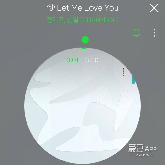 let me love you谱子