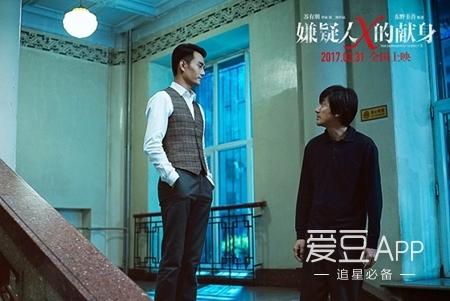 《嫌疑人x的献身》主题曲mv:王凯张鲁一林心如彼此图片