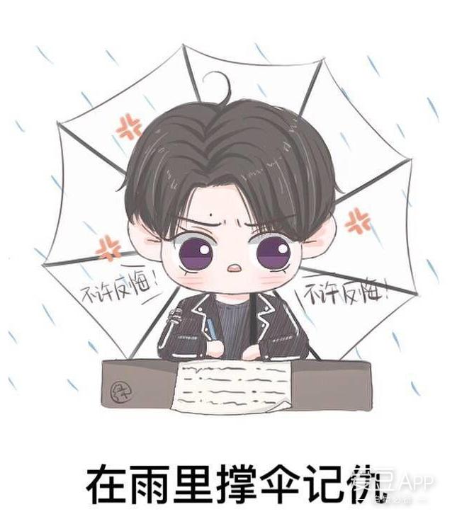 动漫人物画鹿晗简笔画