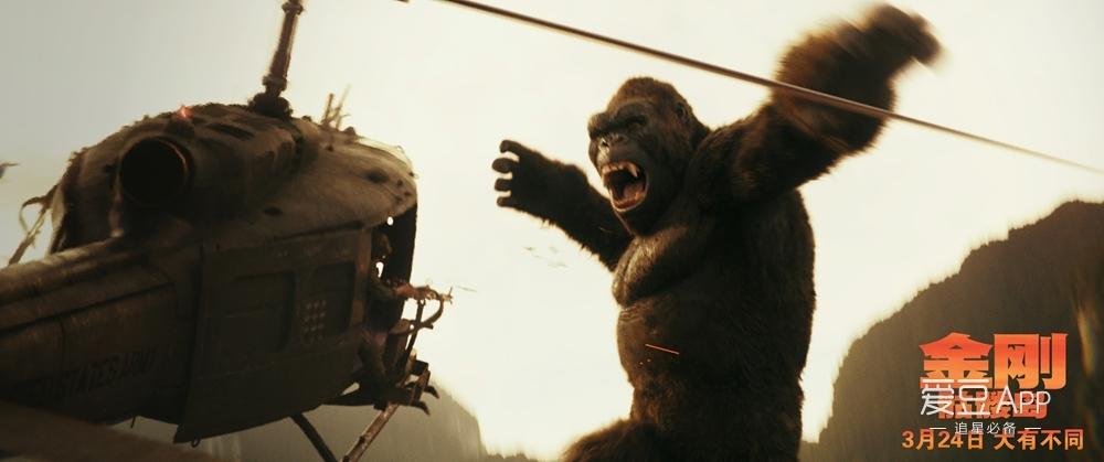"""《金刚:骷髅岛》的4位演员""""抖森"""",塞缪尔·杰克逊,布丽·拉尔森和景甜"""