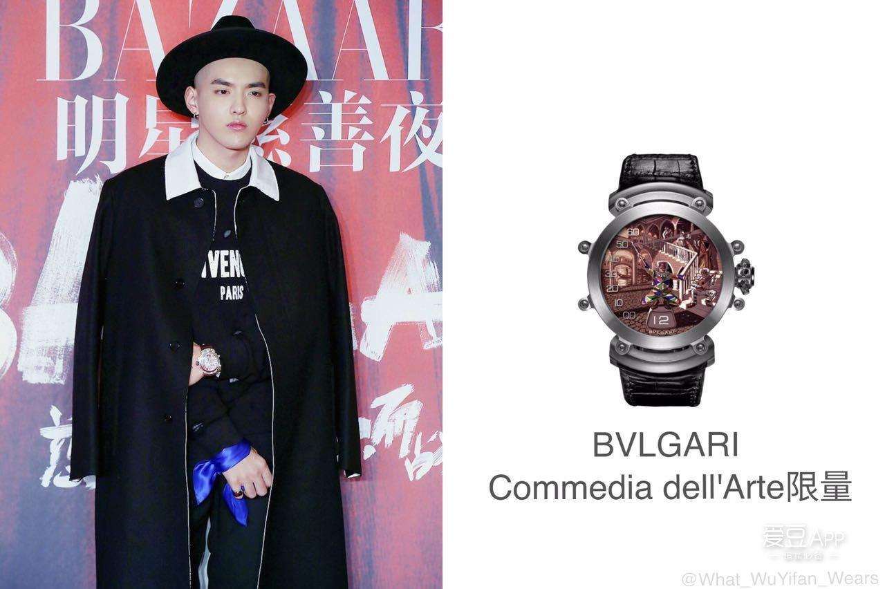 0316 品牌代言人吴亦凡X宝格丽腕表 为你展示奢华与个性的完美搭配