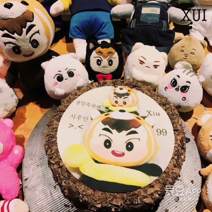 韩饭为xiumin在儿童节目投递生日祝福