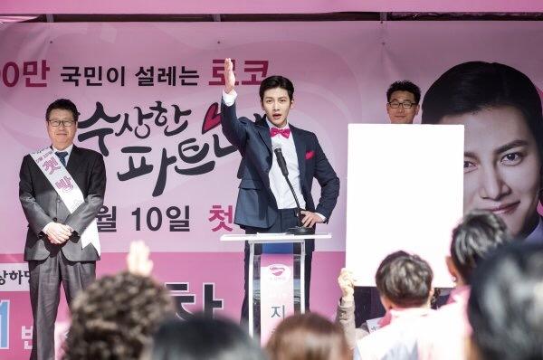 池昌旭身穿西装戴着粉色领结俏皮可爱展现了反转魅力,该剧将于5月10