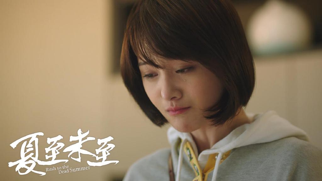 [郑爽][新闻]170616 《夏至未至》OST《追光者