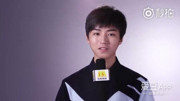 170624 中国电影报道采访 王俊凯谈考后感受称 还行吧