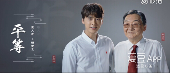 《光荣与梦想——我们的中国梦系列公益片》正式发布,此公益片由国家