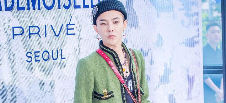 不断书写新的历史 G-Dragon获品牌评价一位