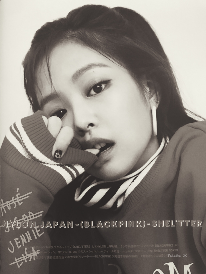 BLACKPINK JENNIE《nylon》扫图公开 girl crush的美颜暴击