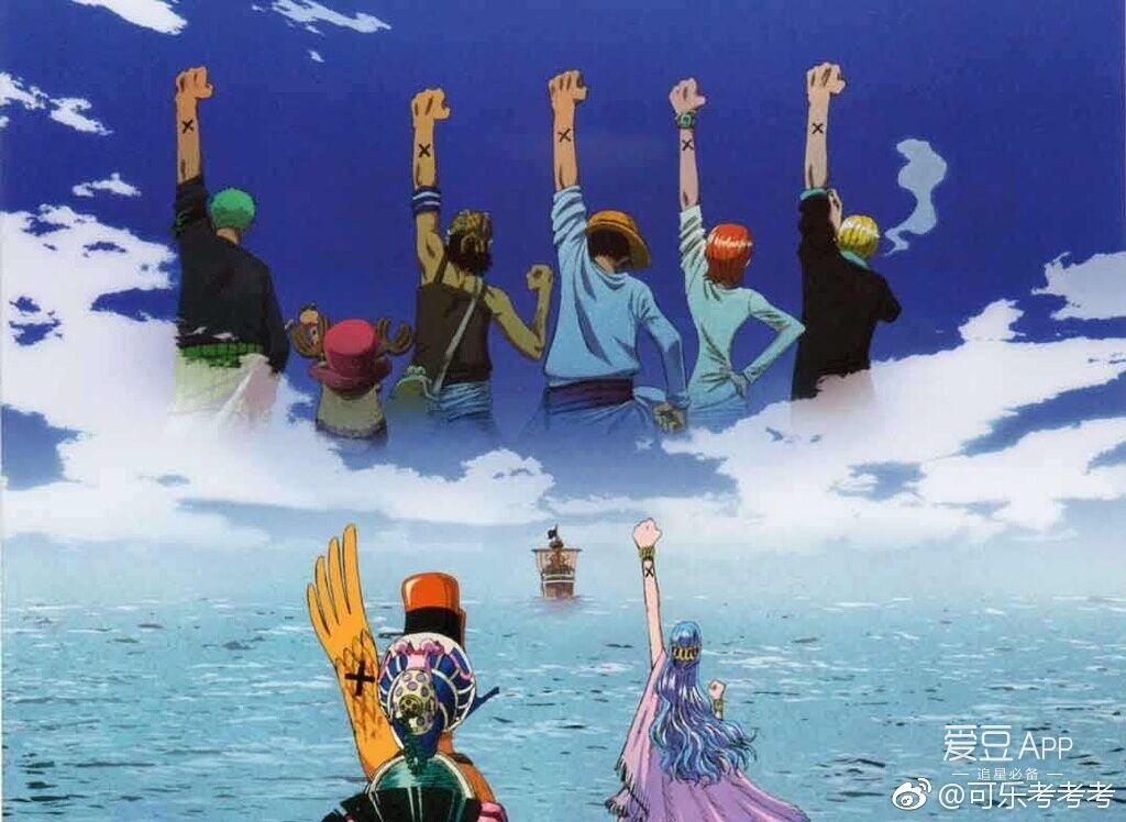 [TFBOYS][分享]170923 王俊凯对海贼王的长情 就连手臂上的记好都是❌