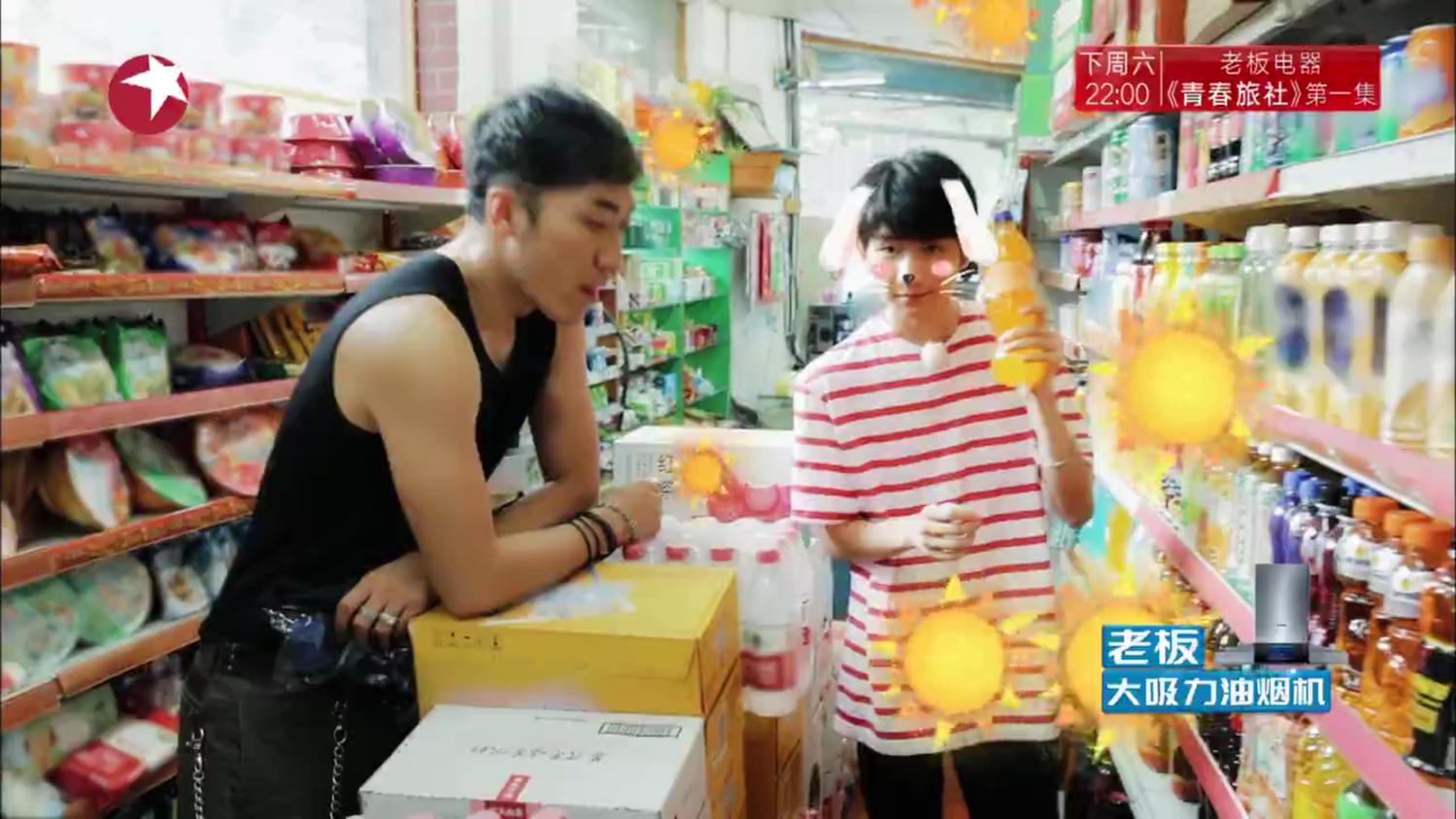 [TFBOYS][新闻]170923 王源新综艺捕捉打广告小王子 买东西也要买自己代言的