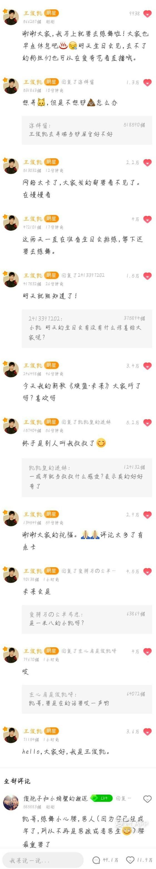 [TFBOYS][新闻]170923 王俊凯线上互动聊天汇总 妙趣回答想养猫却不想铲屎