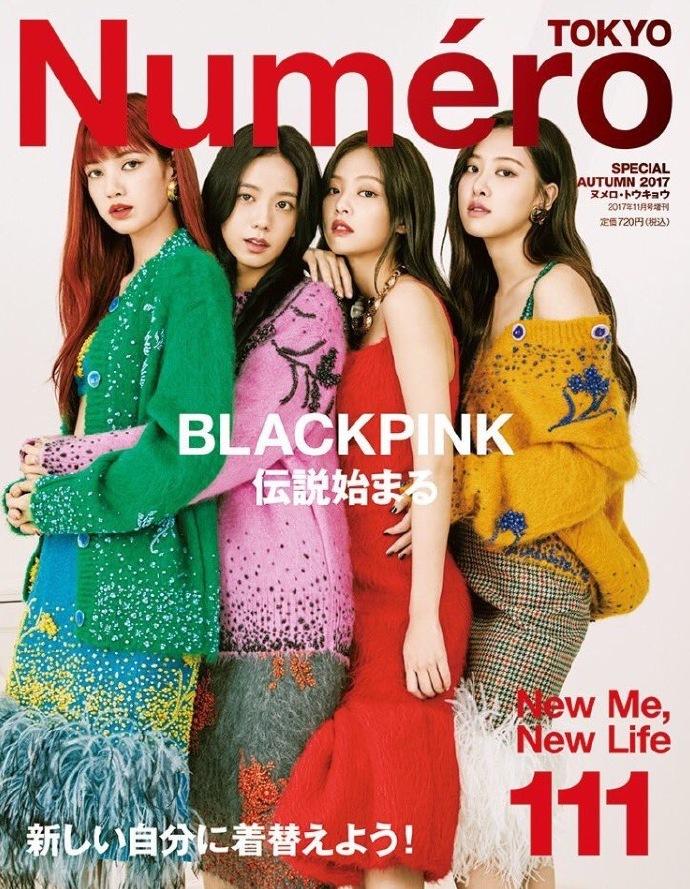 BLACKPINK日本杂志封面照 展现秋冬优雅性感女人味