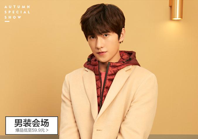 杨洋 新闻列表 > 新闻详情   爱豆新闻讯 近日,一组杨洋代言森马品牌图片
