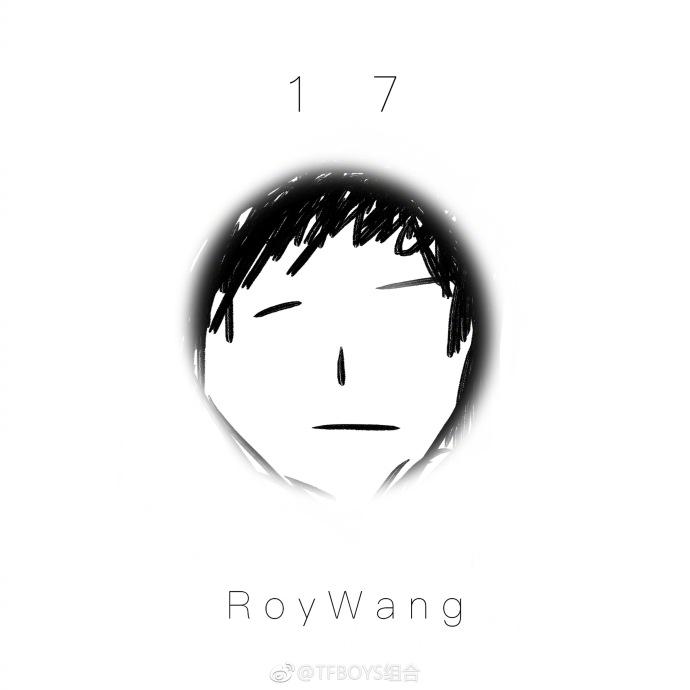10月25日,王源原创单曲《十七》正式发布,清新温暖略带青春忧伤.