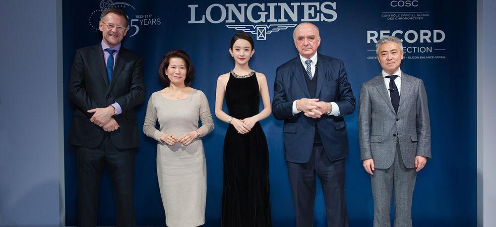 恭喜颖宝!浪琴正式宣布赵丽颖成为品牌全新优雅大使
