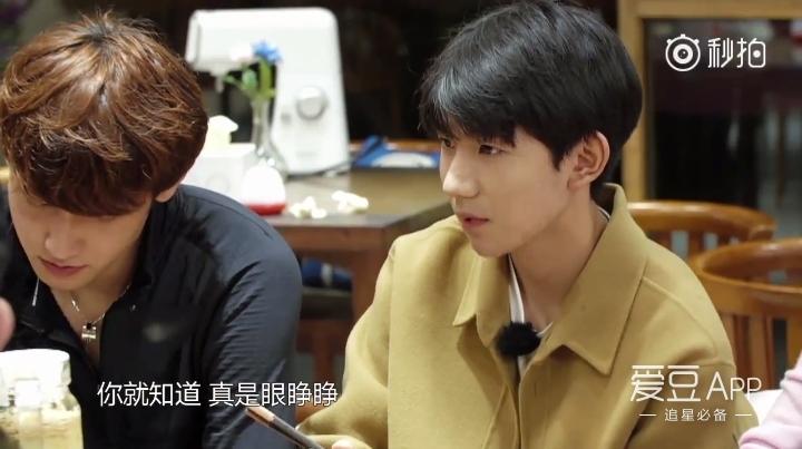 [tfboys][新闻]171126 王源晋级青春旅社店长 挑大梁