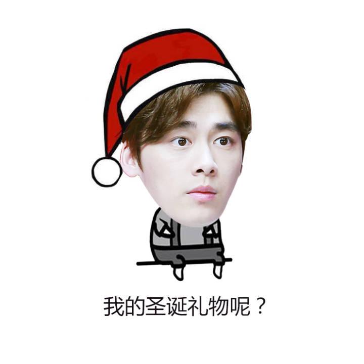 [李易峰][分享]171222 易峰来要圣诞节礼物了 你的小钱钱备好了吗