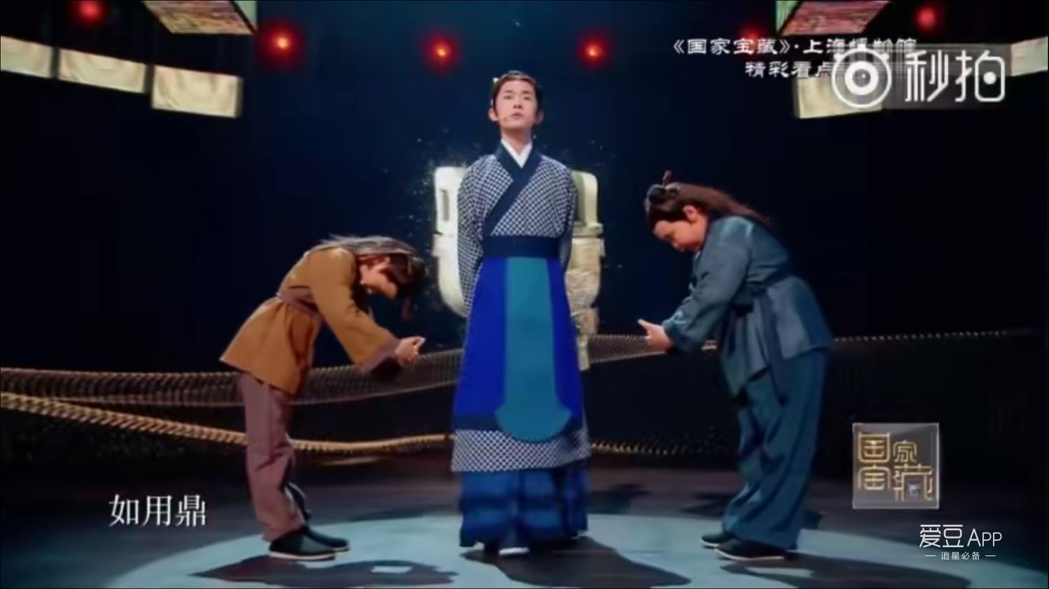 """[TFBOYS][新闻]180119 易烊千玺《国家宝藏》预告 西周大克鼎""""礼""""正天下定"""