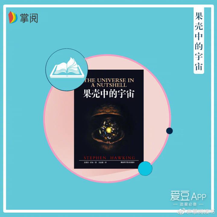 [TFBOYS][新闻]180121 王俊凯书单曝光 最佳代言人·凯明天见呦