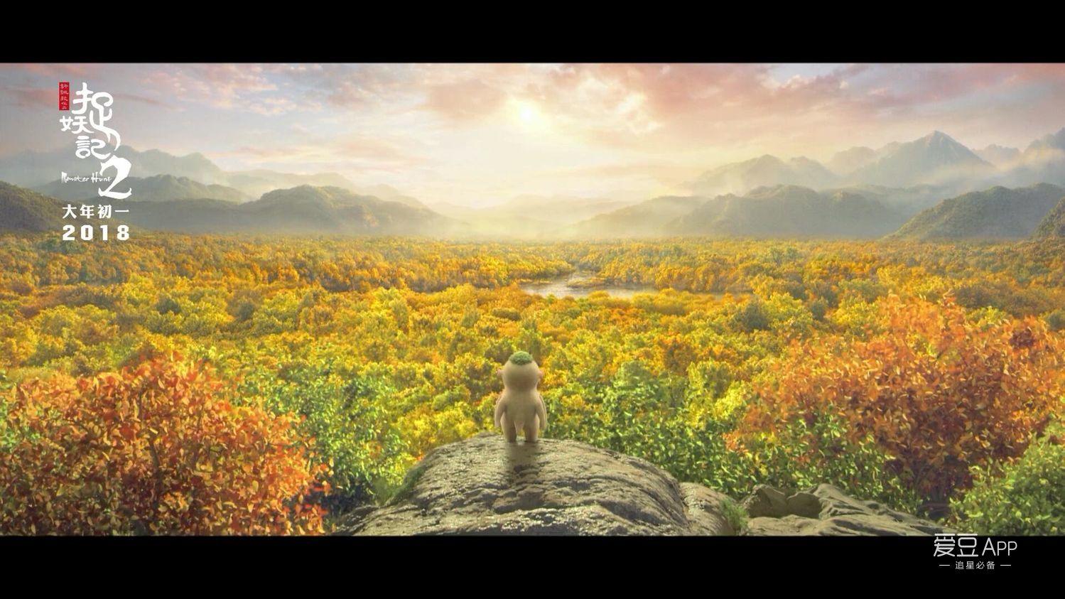 [消息]《捉妖记2》预售票房破2亿 创中国影史首