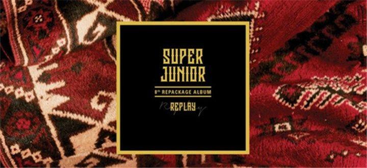 Super Junior 4月12日发表正规八辑后续专辑《REPLAY》