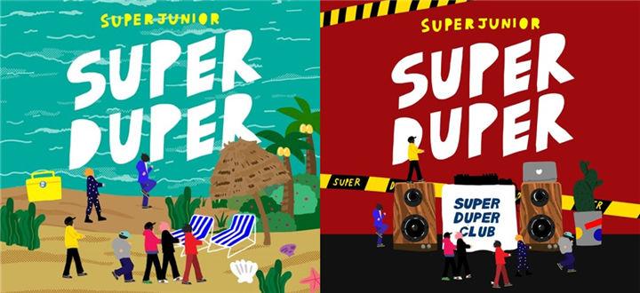 SJ成为SMSTATION2 第50位主人公,23日奇袭公开《Super Duper》