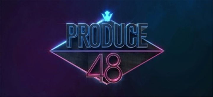 《PRODUCE48》人员选拔完毕,4月拍摄+5月播出!