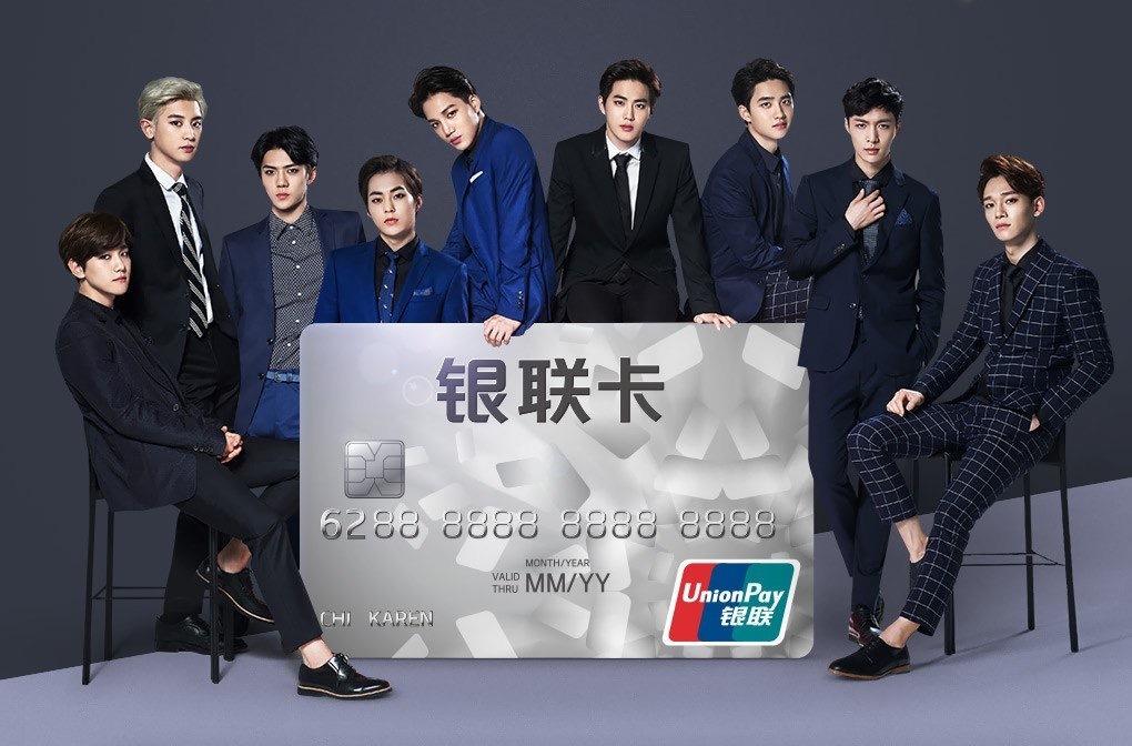 品牌发布exo九人代言图
