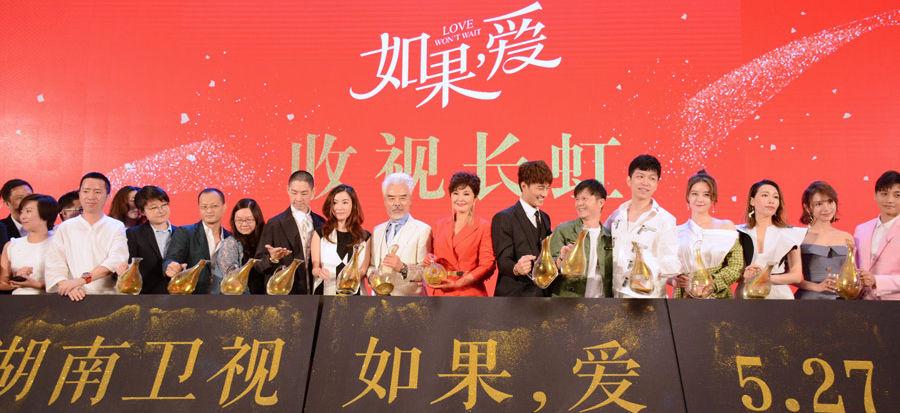 """湖南卫视《如果,爱》定档5月27日  张柏芝吴建豪诠释""""爱与心上人"""""""