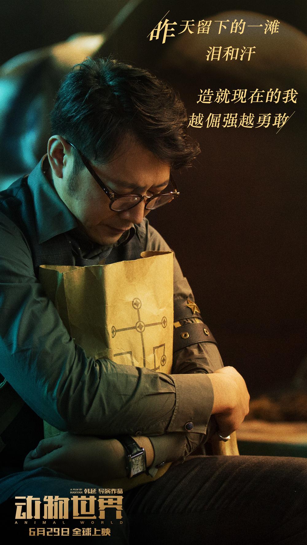李易峰 新闻列表 > 新闻详情   电影《动物世界》由上海儒意影视制作