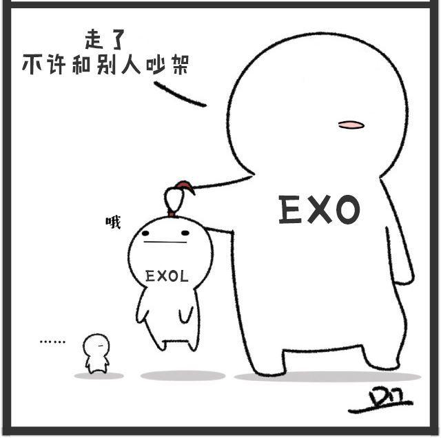 饭制漫画版exo与爱丽