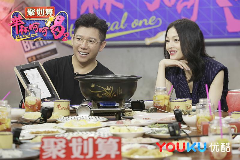[消息]张韶涵首次回应