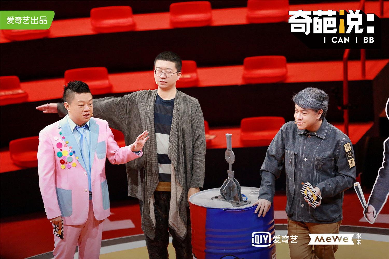 [消息]《奇葩说》第五季马东高晓松蔡康永合体 李诞薛兆丰加盟开启颠覆性赛制