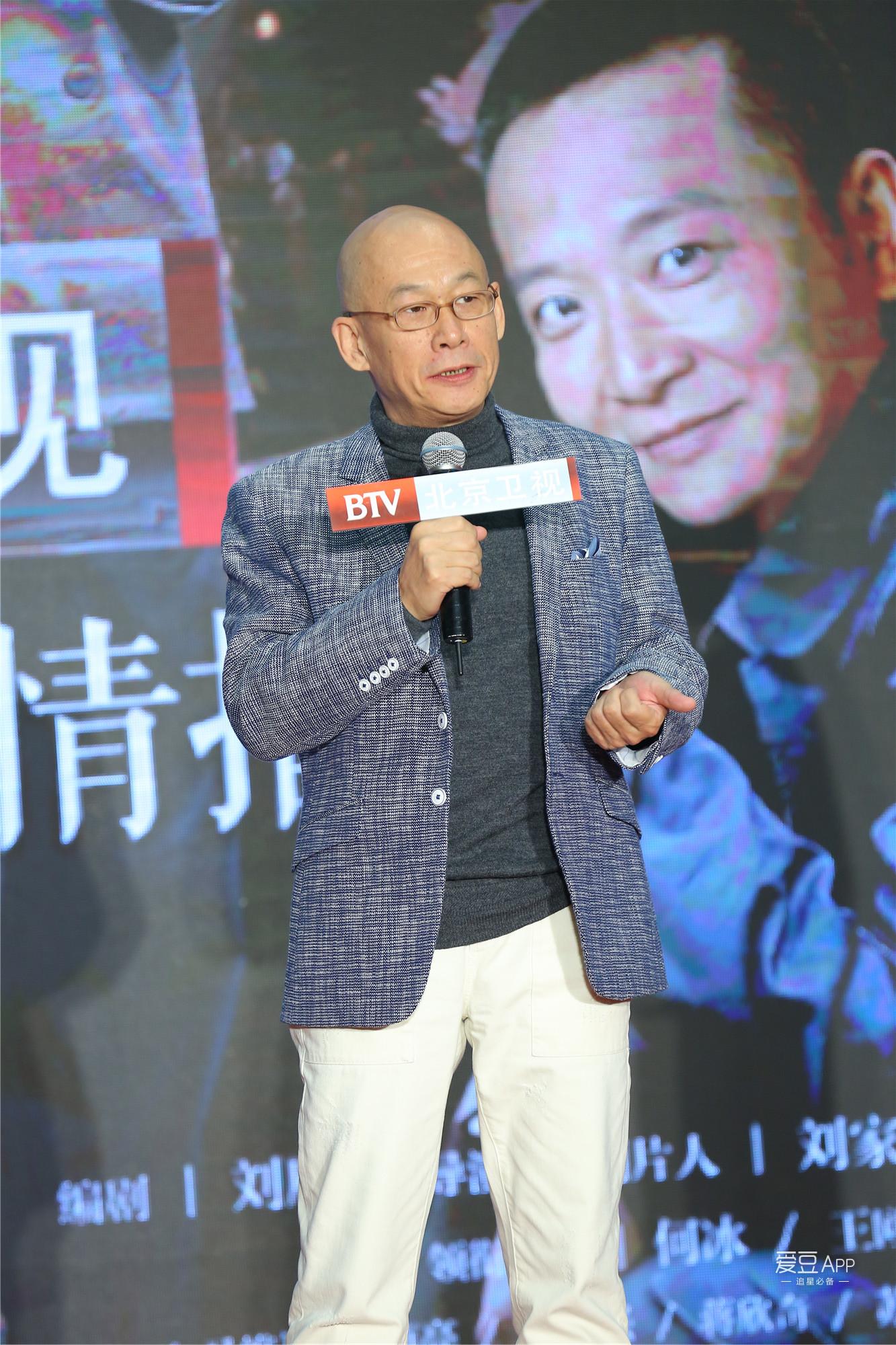 [消息]北京卫视《芝麻胡同》召开首播发布会 何