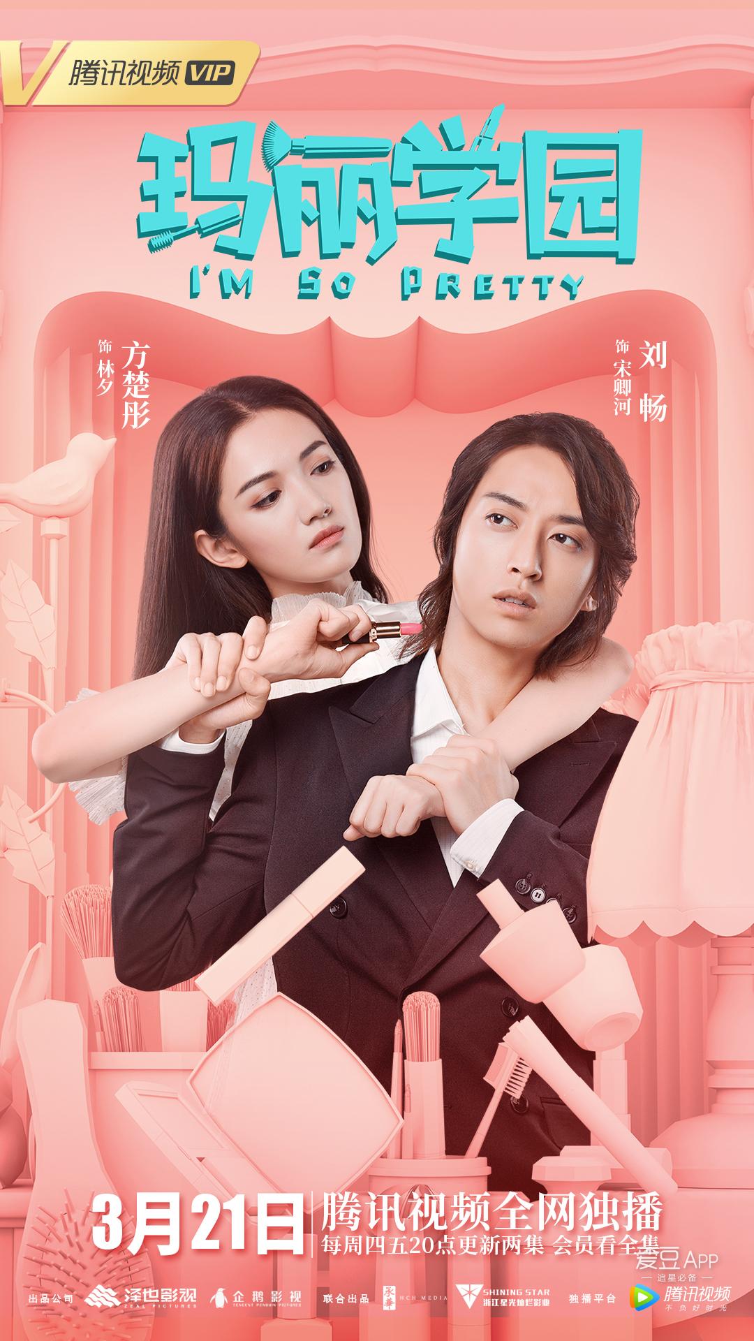 http://www.zgcg360.com/meizhuangrihua/347082.html