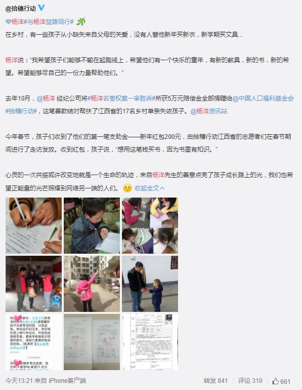 http://www.qwican.com/yuleshishang/900554.html