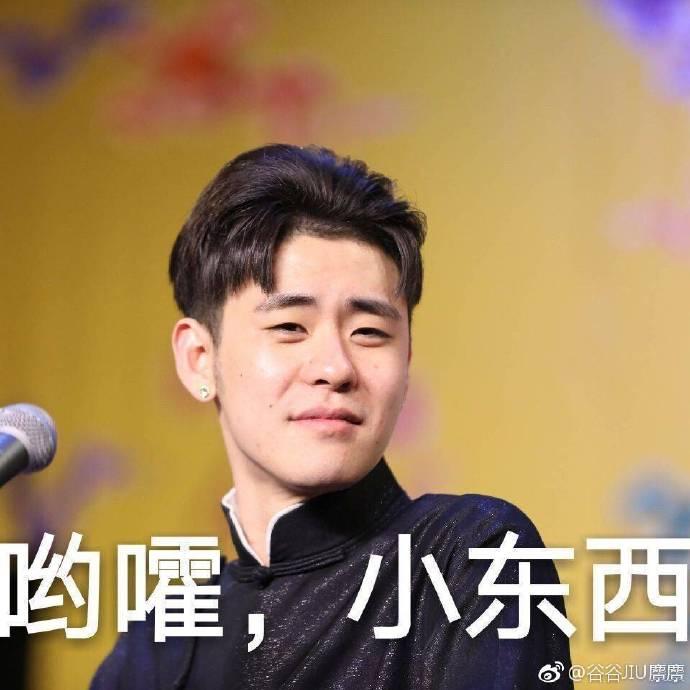 [张云雷][分享]190325表情v表情您的系统待更表情包跪求图片