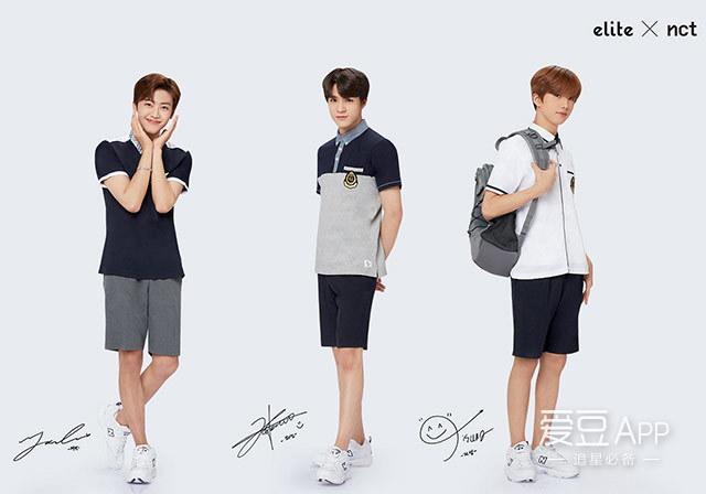 [NCT][新闻]190405 NCT充满清凉感的夏装校服画报公开——IDOL新闻